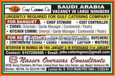 Catering Company Jobs For KSA & Restaurant jobs for Oman job