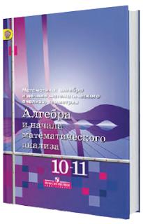 http://prosvural.blogspot.ru/p/blog-page_90.html