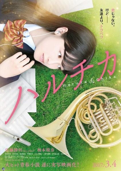Sinopsis / Alur Cerita [J-Movie] Haruta & Chika (2017)