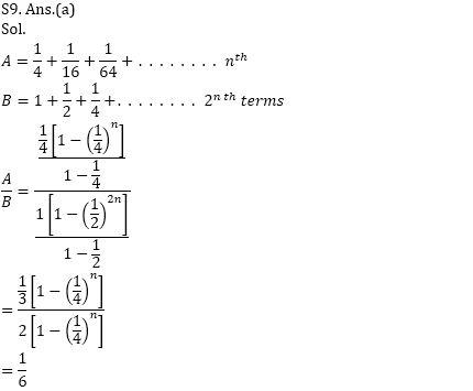 समान्तर श्रेणी और गुणोत्तर श्रेणी_470.1