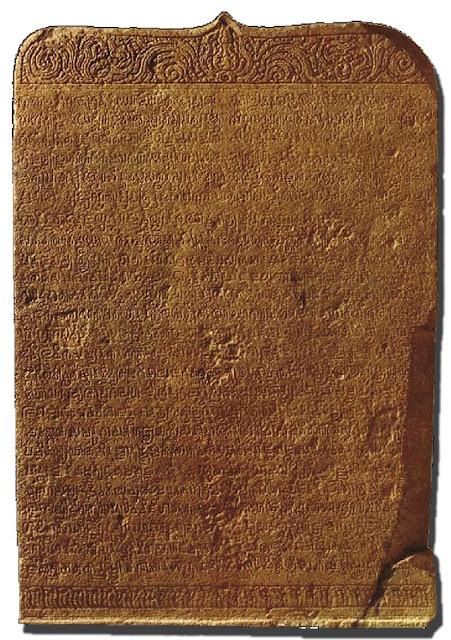 Munculnya kerajaan Kutai yang bercorak Hindu di tepi sungai Mahakam Sejarah Indonesia Zaman Kerajaan dari Tahun 400 hingga Tahun 700