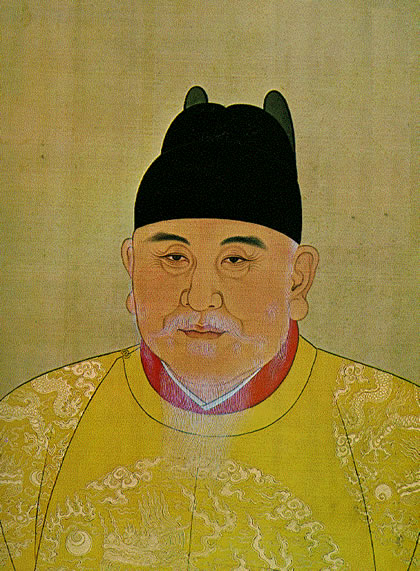 Ming Taizu (T'ai-Tsu)