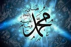 Nabi Muhammad Saw Pembawa Obor Kemanusiaan di Muka Bumi