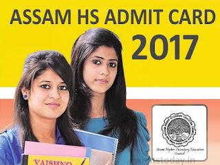 Assam HS Admit Card 2017, AHSEC HS 2017 Admit Card