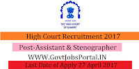 High Court Recruitment 2017– 100Personal Assistant/Stenographer