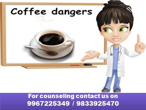 टेन्शन असेल, तर कॉफीचा कप आधी बाजूला ठेवा..