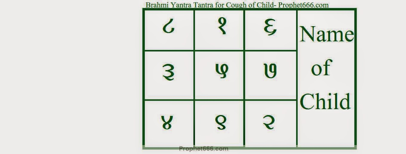 Healing Brahmi Brahmi Yantra Tantra for Cough of Child