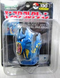 Gyarados Pokemon figure Tomy Monster Collection black package series
