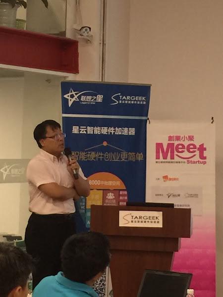 圖說:iLocky.com共同創辦人郭樹堂