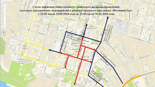В Уфе 30 и 31 мая будет перекрыт центр города