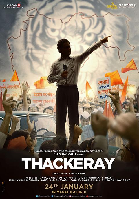 Thackeray 2019 Full Hindi Movie Download HDTV 720p