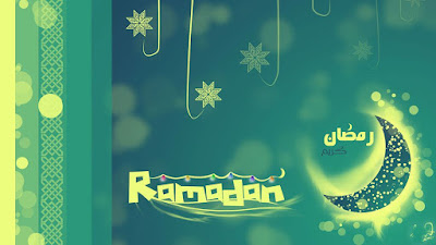 Ramadan Wishes Wallpapers - New Profile Ramadan Photo Cover pics Images for Facebook 2019