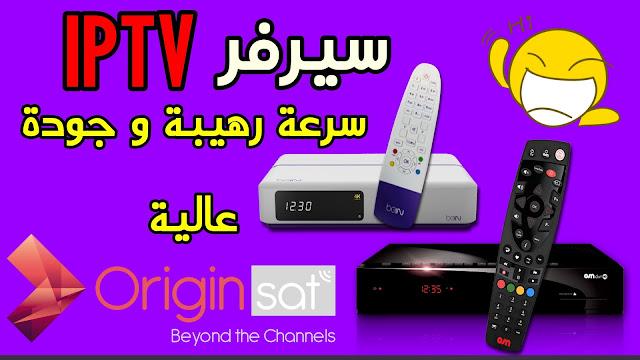 أفضل موقع للحصول على سيرفر IPTV جيد بأسعار مناسبة