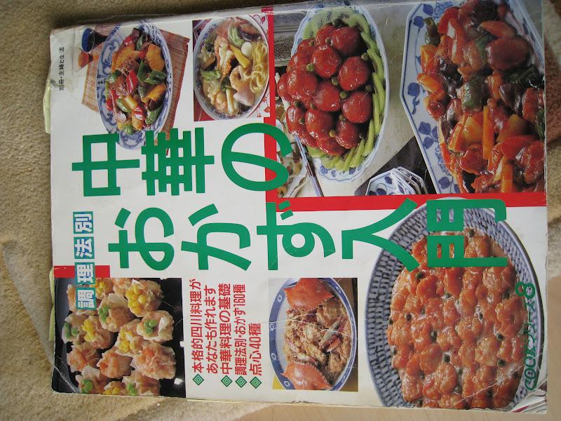 Kazuo: Pfeffer-Essig-Suppe nach Szechuan Art