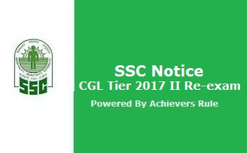 SSC Notice Regarding CGL Tier-II Re-exam