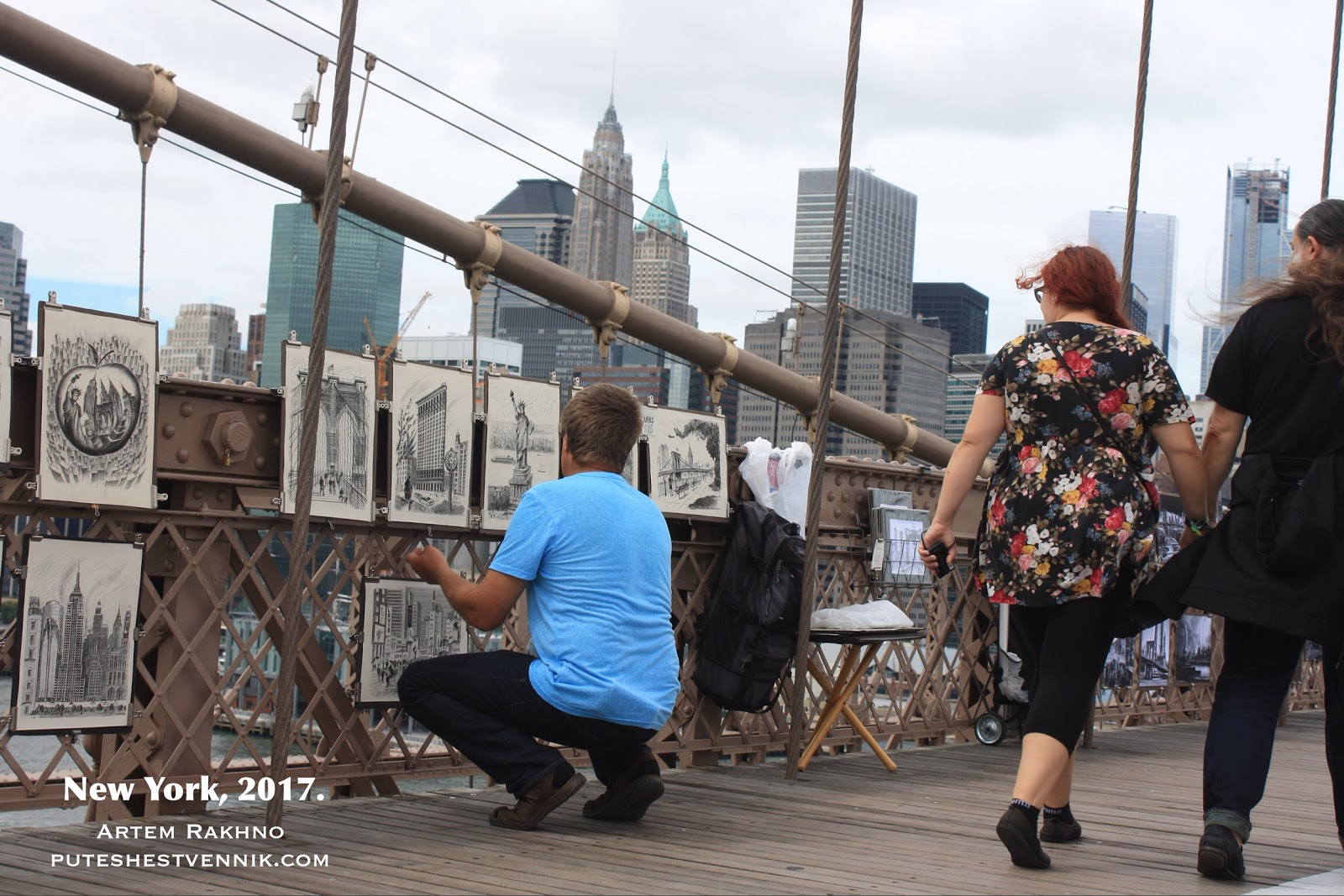 Художник на Бруклинском мосту