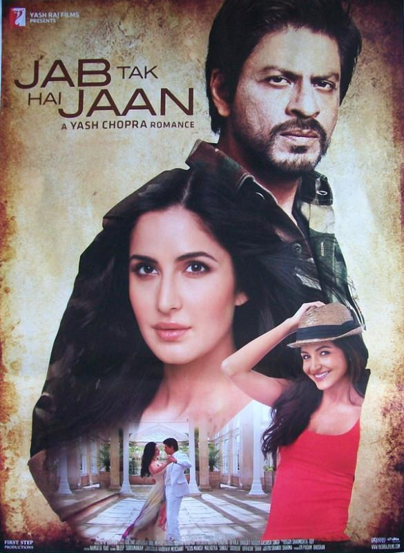 HINDI JAAN HAI TAK TÉLÉCHARGER FILM MOTARJAM JAB