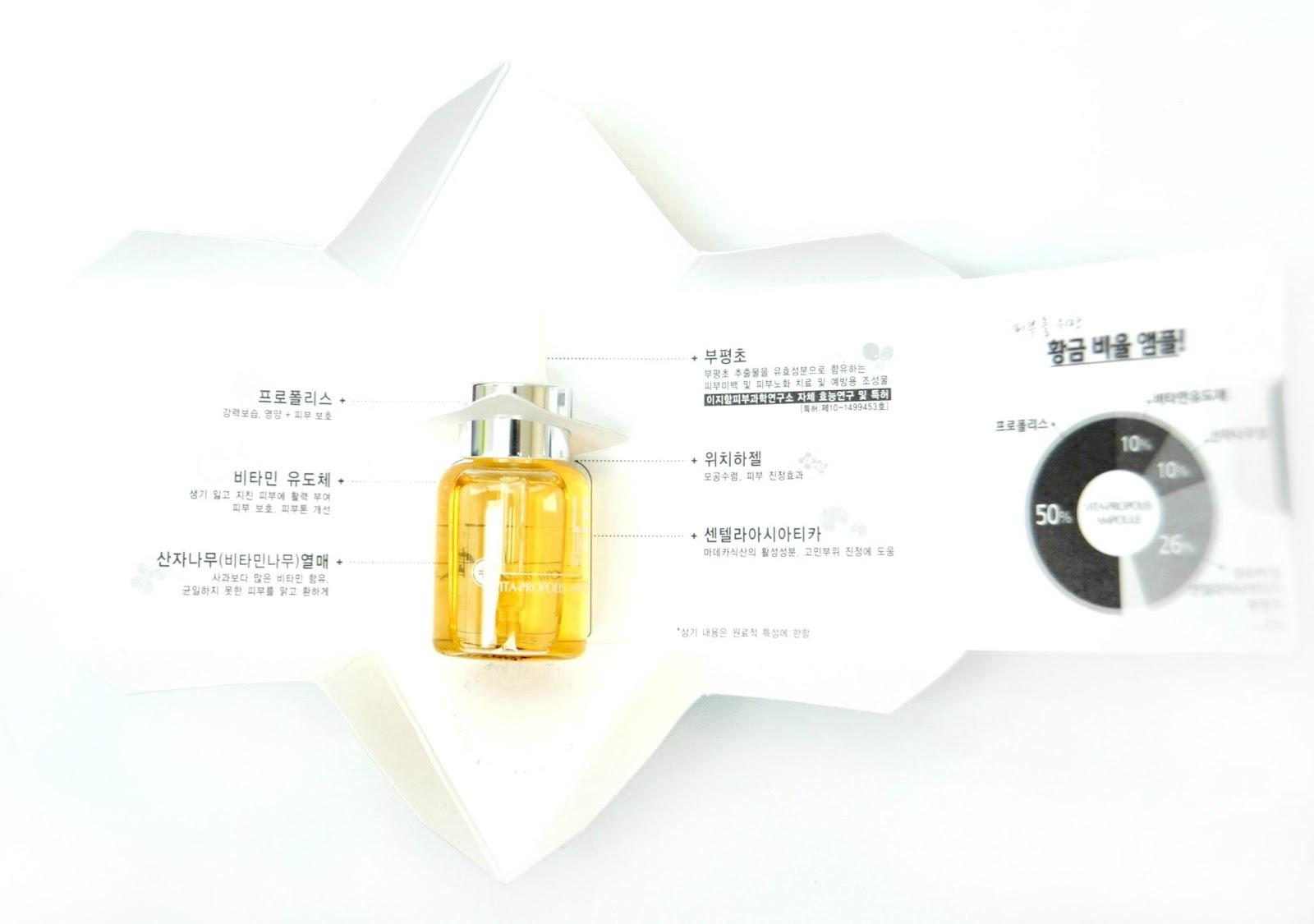Lee Ji ham Vita Propolis Ampoule Review Korean Beauty
