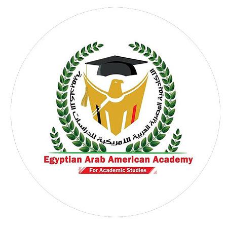 وظائف الأكاديمية المصرية العربية الأمريكية للدراسات الأكاديمية - منشور بالجمهورية 27 / 6 / 2018
