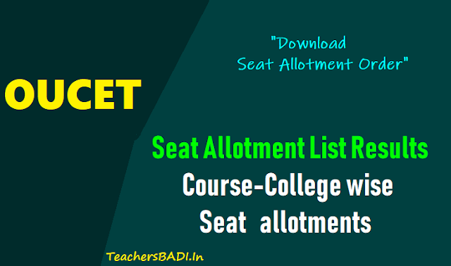 oucet 2018 1st phase,2nd phase provisional seat allotment,course wise seat allotment,college wise seat allotment,candidates seat allotment list