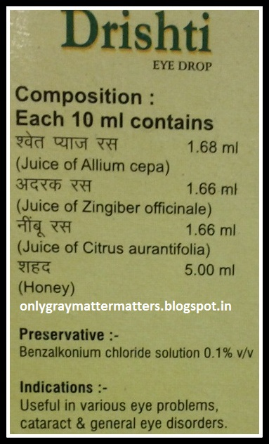 Patanjali Drishti Eye Drops Ingredients