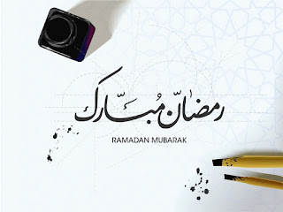 صور خلفيات شهر رمضان المبارك 2019 - 1440