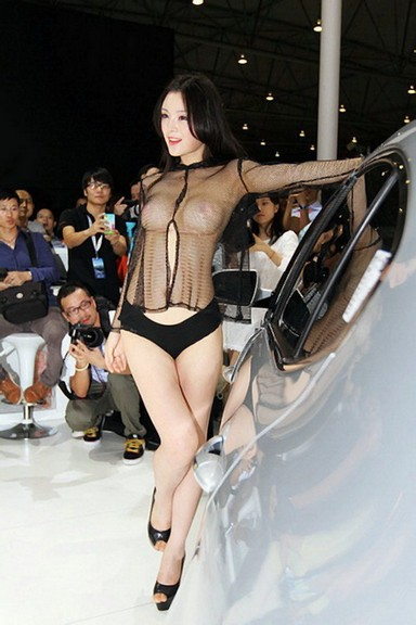 car girl very sexy