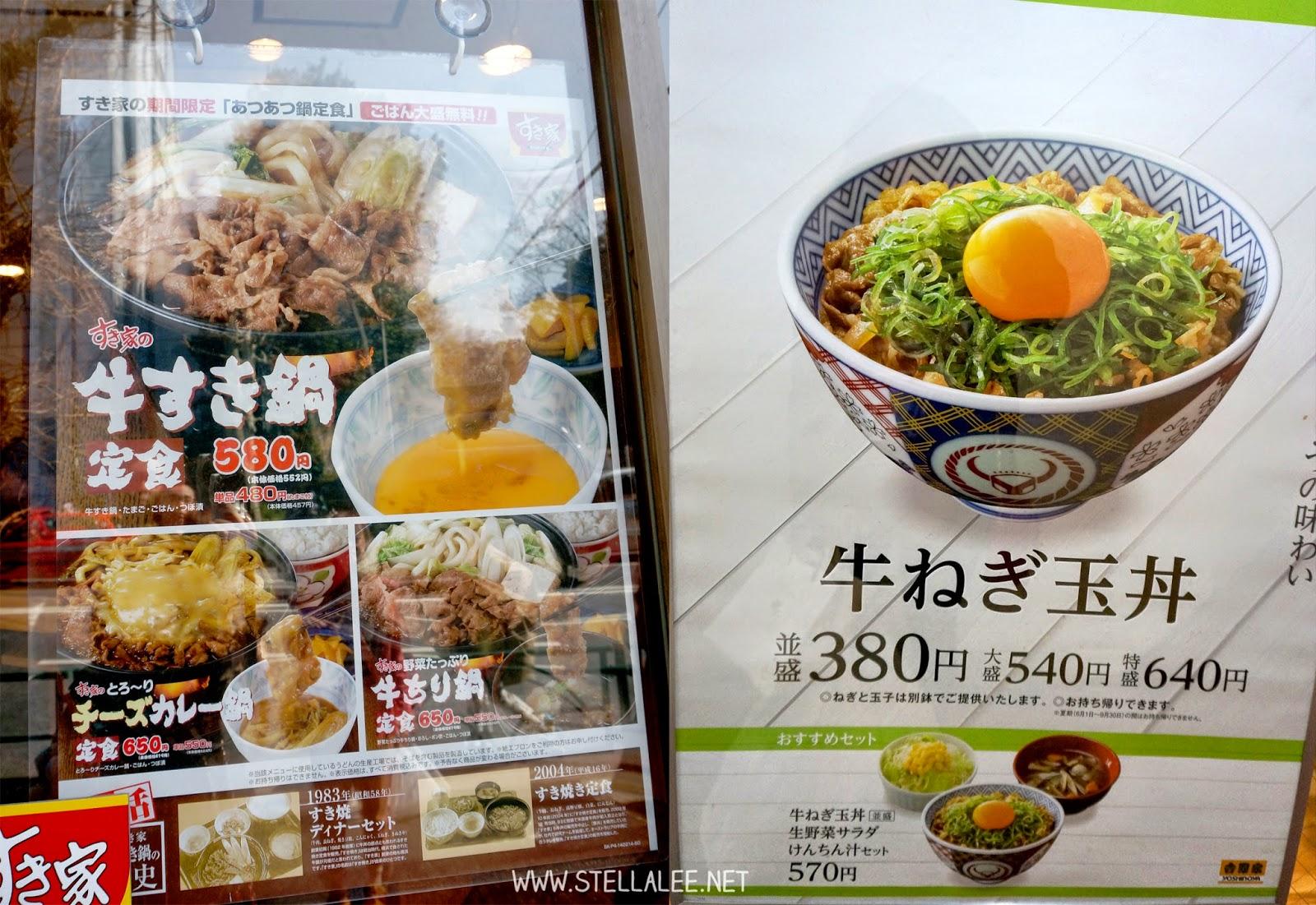 ramen hamburg essen japanisch