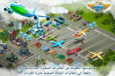 Download Airport City 6.1.9 Airline Tycoon Mod + APK