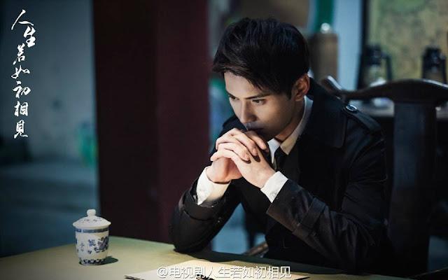 Siege in Fog c-drama Jeremy Tsui