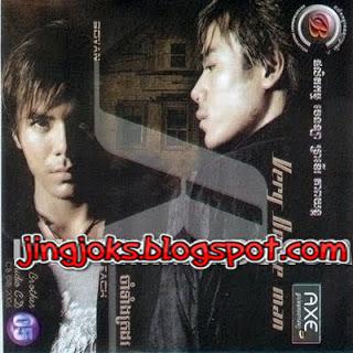 CB CD Vol 05