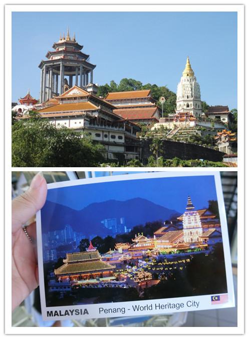 [馬來西亞.檳城] 槟城最著名的寺廟之一 極樂寺 Kek Lok Si