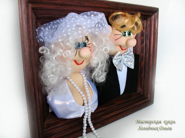 Свадьба в белом сбоку