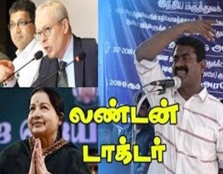 Seeman Speech 30-04-2017 Jayalalithaa