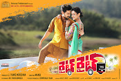 Right Right Movie wallpapers gallery-thumbnail-6