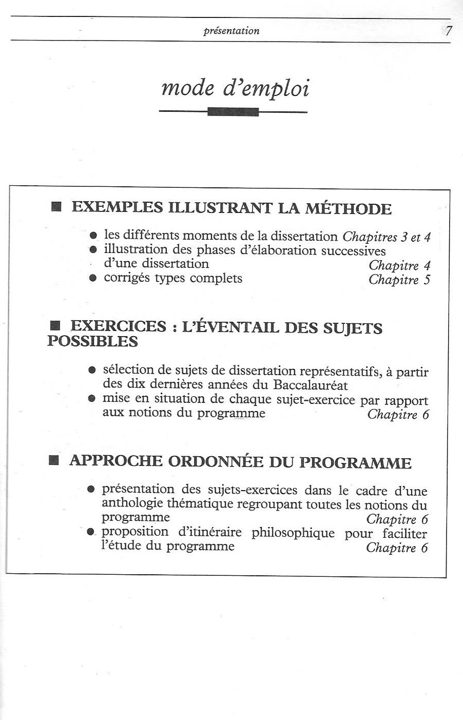 Composition dissertation philosophie