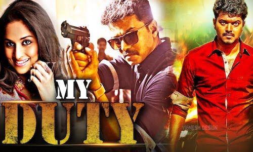 My Duty 2017 HDRip 900MB Hindi Dubbed 720p