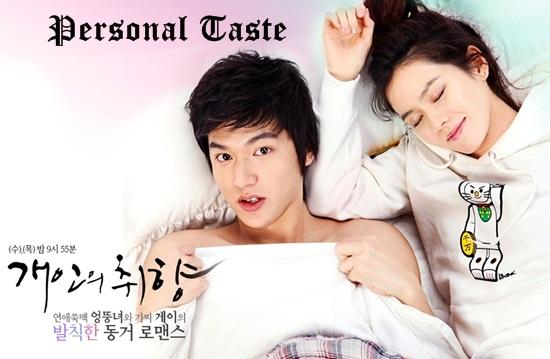 K-drama personal taste com lee-min-ho