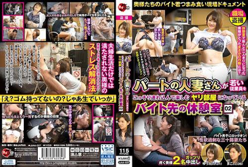 JJAA-027_cover