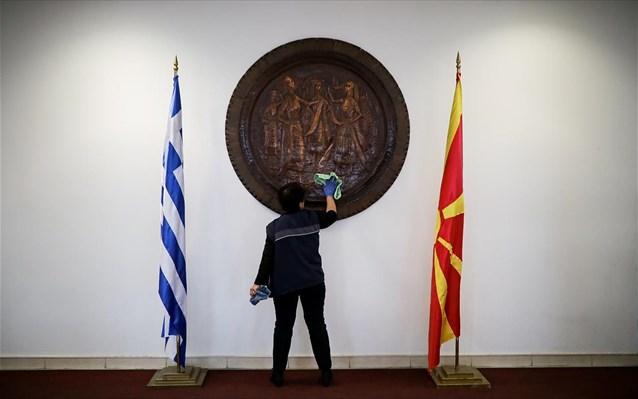 """Περί Μακεδονικού.... Η παγίδευση ήταν η πολυετής """"κανονικοποίηση"""" των συνομιλιών"""
