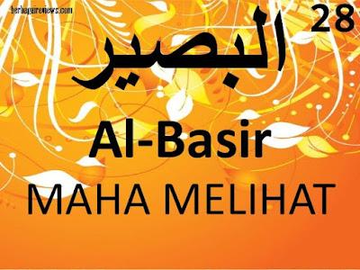 Al - Bashir Asmaul Husna - berbagaireviews.com