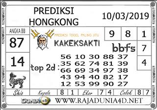 Prediksi Togel HONGKONG DUNIA4D 10 MARET 2019
