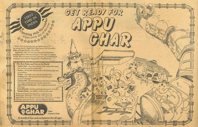 Madhosh Kiye Jaa: Ads We Made in 1984