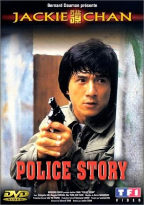 Historia Policial – DVDRIP LATINO