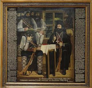 Σαν σήμερα πέθανε ο Γερμανός Καραβαγγέλης, ο ιεράρχης του Μακεδονικού Αγώνα και του αντάρτικου του Πόντου