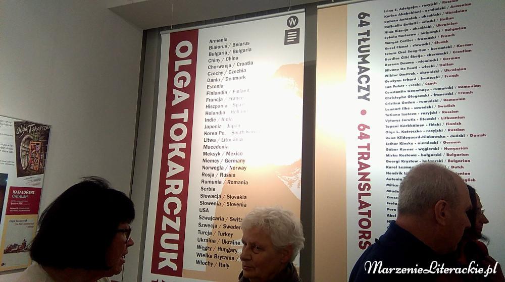 """Spotkanie z Olgą Tokarczuk: """"Olga Tokarczuk na świecie. Przekłady. Odgłosy prasy. Fotografie"""", Spotkania z pisarzami, Marzenie Literackie"""