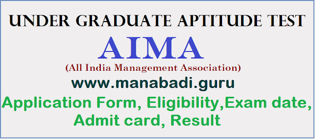 Admissions, UGAT, Under Graduate Aptitude Test, All India Management Association, AIMA, UG Admissions