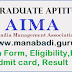 UGAT 2017 | Under Graduate Aptitude Test Application Form,Eligibility,Exam date,Admit card,Result