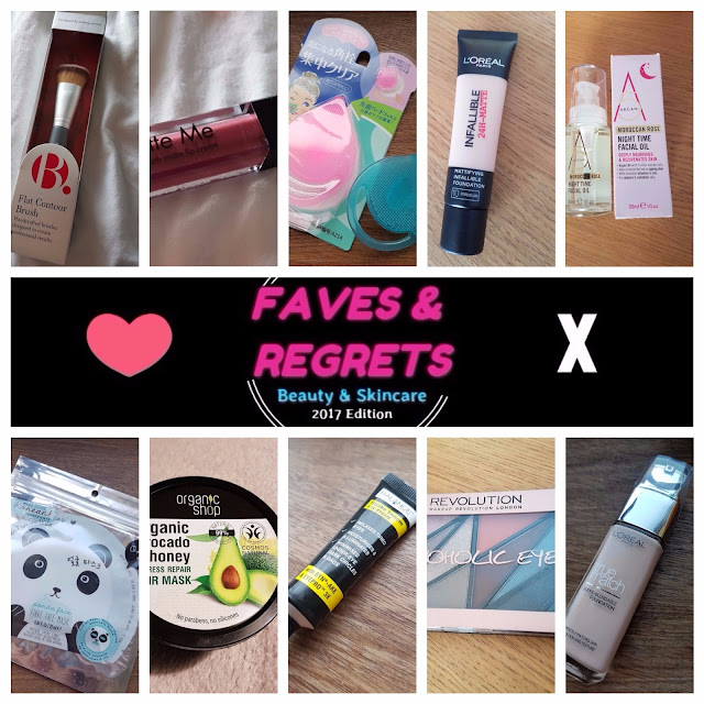 2017 Favourites and Regrets