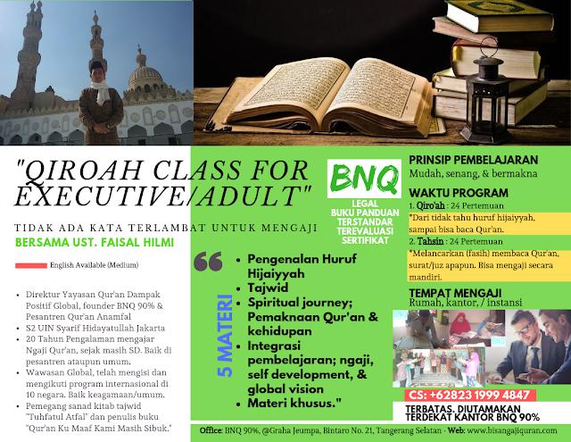 Belajar Ngaji Qur'an Kelas Eksekutif / Dewasa Bersama Ust. Faisal Hilmi